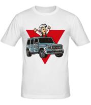 Мужская футболка А4