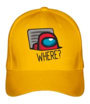 Бейсболка Where? ( Among Us )