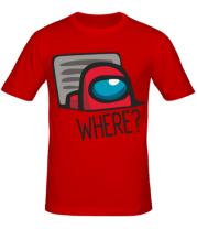 Мужская футболка Where? ( Among Us )
