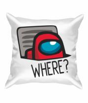 Подушка Where? ( Among Us )