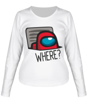 Женская футболка длинный рукав Where? ( Among Us )