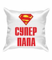 Подушка Супер папа