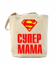 Сумка повседневная Супер Мама