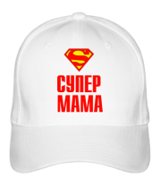 Бейсболка Супер Мама
