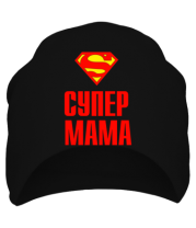 Шапка Супер Мама