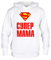 Толстовка худи Супер Мама