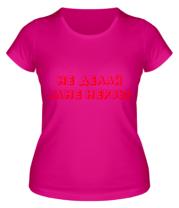 Женская футболка Не делай нервы