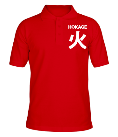 Мужская футболка поло Hokage Naruto