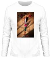 Мужская футболка длинный рукав Игра в кальмара постер