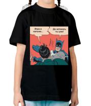 Детская футболка 456 Игра в кальмара форма