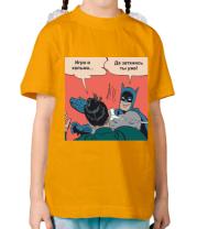 Детская футболка Да хватить уже