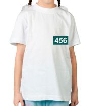 Детская футболка Игрок 456 (любую цифру)