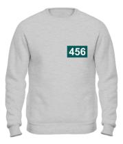 Толстовка без капюшона Игрок 456 (любую цифру)