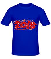 Мужская футболка  Новый год 2018