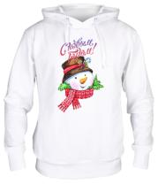 Толстовка Снеговик новый год