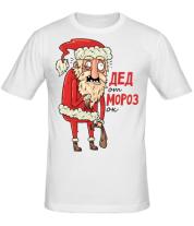 Мужская футболка  Дед отморозок