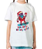 Детская футболка  Удачного года