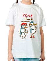 Детская футболка  Мою и пляшем