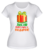 Женская футболка Люблю маму папу