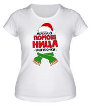 Женская футболка Помощница снегурочки