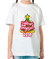Детская футболка  С Новым годом