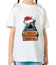 Детская футболка  С новым годом если чё