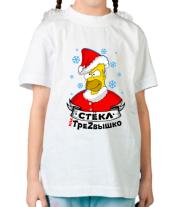 Детская футболка  Трезв