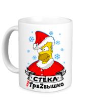 Кружка Трезв