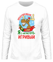 Мужская футболка с длинным рукавом С Новым годом