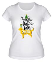 Женская футболка Я тебя