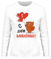 Мужская футболка с длинным рукавом С днем Всех Влюбленных