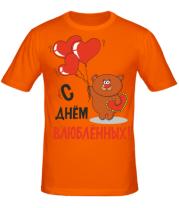 Мужская футболка  С днем Всех Влюбленных