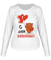 Женская футболка с длинным рукавом С днем Всех Влюбленных
