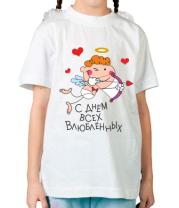 Детская футболка  С днем Всех Влюбленных