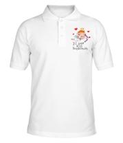 Мужская футболка поло С днем Всех Влюбленных
