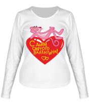 Женская футболка с длинным рукавом С днем влюбленных
