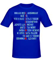 Мужская футболка  Любовь
