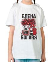 Детская футболка  Богиня