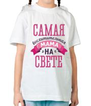 Детская футболка  Восхитительная мама