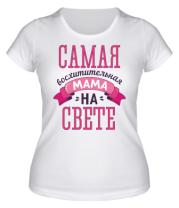 Женская футболка  Восхитительная мама