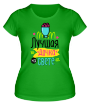 Женская футболка  Лучшая дочь