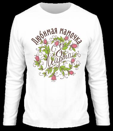 Мужская футболка с длинным рукавом Любимая мамочка