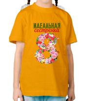 Детская футболка  Идеальная сестренка