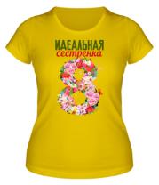 Женская футболка  Идеальная сестренка