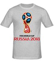 Мужская футболка  Чемпионат 2018