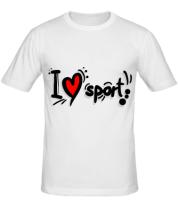 Мужская футболка  Я люблю спорт