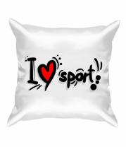 Подушка Я люблю спорт