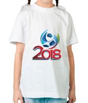 Детская футболка  Чемпионат 2018