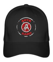 Бейсболка Антихайп логотип