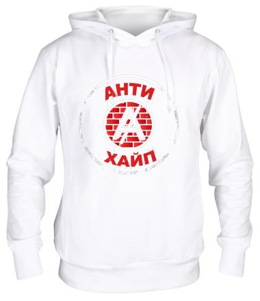 Толстовка Антихайп логотип